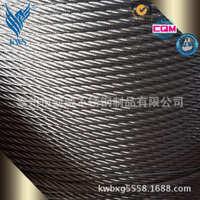 供应生产加工AISI316310涂塑不锈钢丝绳不锈钢钢丝绳