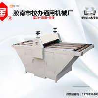 【箱宝】MQ平台模切机青岛厂家生产纸盒纸箱设备瓦楞纸板设备