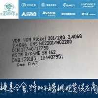 德国进口Nickel201/200纯镍板