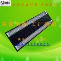 格栅灯盘空调灯盘风口一体化led胶片非标代工