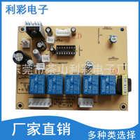 波峰焊DIP插件SMT贴片加工插件加工承接高精度元器件贴装