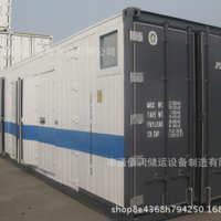 钢集装箱 37立方 集装箱变电站预制外壳