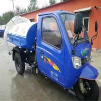 东季厂家直销三轮吸粪车多少钱3吨小型吸粪车现车价格物美价廉