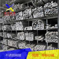 410420440431/马氏体/不锈钢型钢/扁钢/方钢/角钢/槽钢/工字钢