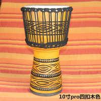 非洲鼓标准10寸整木掏空山羊皮丽江印尼手鼓四扣手工非洲鼓