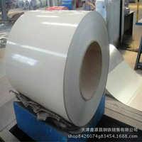 厂家批发各种颜色彩涂卷彩钢卷彩钢卷压型钢板天津新宇彩钢卷