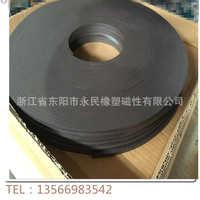 【厂家直销】橡胶软磁铁教学用软磁条软性磁贴对吸软磁8*5mm