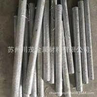 供应压铸锌合金锭加工低温锌合金离心铸造2#1#0#锌合金棒锌板