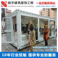 东莞商用集装箱出租可拆卸集装箱出租10元一天起