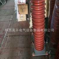 HY5WZ-42/13435KV金属氧化物避雷器现货出售价格低陕西高开