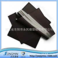产家直销橡胶磁软磁片同性橡胶磁上UV油磁片