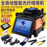 四川灼识AI-7国产全自动光纤熔接机熔纤机焊接机FTTH熔