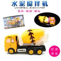 年货热卖玩具电动万向工程车灯光音乐挖机儿童玩具义乌玩具