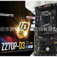 技嘉(GIGABYTE)Z270P-D3主板(IntelZ270/LGA1151)