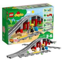 7月新品乐高LEGO得宝系列10872火车桥梁与轨道大颗粒积木玩具