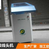 厂家定制吸线头机吸力可调服装吸线机吸毛机吸尘机加工定制