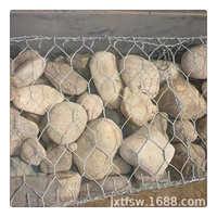 石笼网护坡石笼网PVC包塑石笼网箱雷诺护垫铁丝网