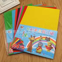 A4彩色瓦楞纸板儿童diy手工材料幼儿园环境布置创意七彩瓦楞纸