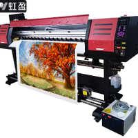 供应热升华打印机皮革打印机皮革印刷机喷画机真空相片UV打印机
