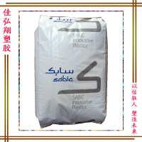 热稳定性POM/基础创新塑料(美国)/KFX-1004BK/高刚性404-D-HP
