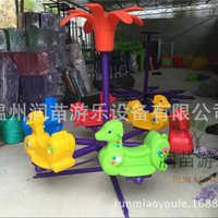 厂家直销幼儿园塑料转椅户外玩具转盘游乐设备儿童加厚旋转木马