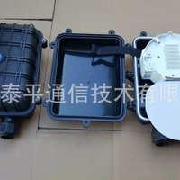 【外贸】一进一出接头盒,12/24/48芯单端光缆接续包,GJS系列