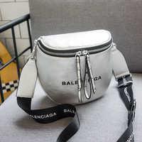 包包女2020新款时尚水桶包单肩斜跨包休闲时尚女包巴黎家工厂批发