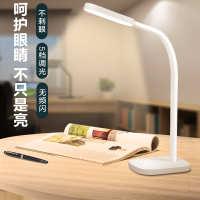 台灯led厂家创意折光学习护眼台灯礼品批发定制台灯可供手机充电