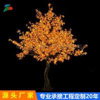 led发光仿真树红黄枫叶树灯户外景观亮化樱花柳树苹果银杏水晶树