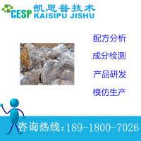 石灰石成分还原高质量高含量建筑高钙石灰石产品检测