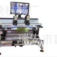 温州贴版机厂家批发950型号自动贴版机鑫顺贴版机