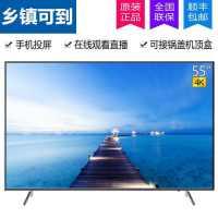 LED电视 现货 液晶电视机智能网络