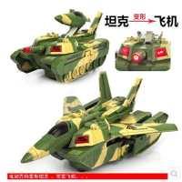 自动变形万向灯光坦克变飞机战斗机儿童车电动万向变形坦克车混批