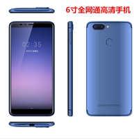 八核智能手机正品全网通4G6.0寸手机全面大屏智能机厂家批发S5