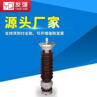35KV高压避雷器Y5WZ-51/134陶瓷电站型氧化锌避雷器