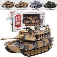 立成丰电动遥控坦克车2.4G对战模型车冒烟大型坦克水弹车一件代发