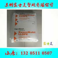 吹塑吹膜级LLDPE塑胶原料/埃克森/LL1030XV增强级薄膜级