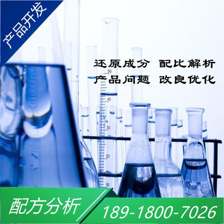愷時浦 愷時浦 阻燃劑熱穩定性涂料配方
