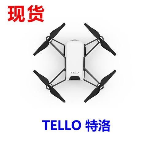 特洛TELLO无人机智能玩具飞机智能起飞VR720P高清图传原厂正品