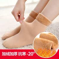 秋冬加绒加厚短袜休闲居家地板袜雪地袜厂家直销
