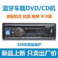 凯力诺6014通用汽车CD/DVD机车载mp3收音机插卡MP4播放器系列1