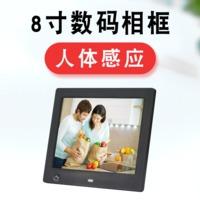 10工厂直销8寸数码相框带人体感应7视频播放器电子相册展示架