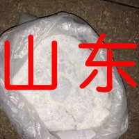 氟钛酸钾99%工厂直发国标质量大型仓库老企业山东省