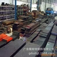 GS638模具钢材,德国1.638预硬塑胶模具钢,德国撒斯特GS638