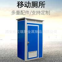 打包式新农村建设移动环卫厕所直排冲水式移动厕所延安子长县