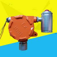 苏州销售安装QD6310固定式氨气气体探测器在线检测运程监控