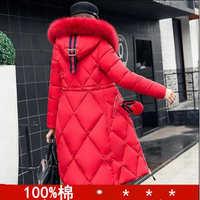 2020冬季新款女装韩版棉衣女过膝加长款大毛领棉袄外套羽绒棉服女