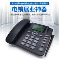 电销神器全自动拨号器电话营销语音广告机单卡3G移动联通智能一体