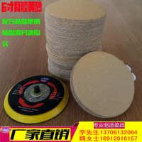 6寸背胶干磨圆盘黄砂纸自粘圆形研磨抛光砂纸工业打磨砂纸盘