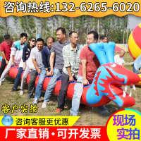 趣味运动会道具成人陆地毛毛虫大型竞速拓展游戏器材充气旱地龙舟